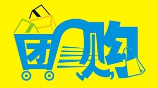 安卓团购软件推荐
