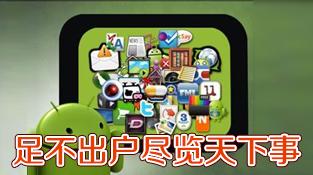 热门安卓新闻软件