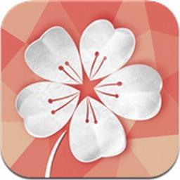 经期软件女生苹果预测手机--华军软件园女生专志软件图片
