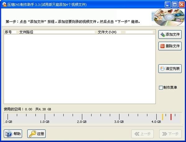 WatFile.com Download Free Moo0在线视频下载器 (Moo0 YouTube Downloader) v1 07 多语绿色