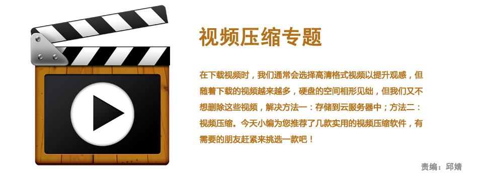 视频压缩软件哪个好_视频压缩_蜜桃分割视频时软件视频a视频图片
